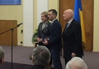 Prize_of_the_President_of_Ukraine